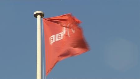 BBC_flag